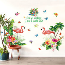 Pink Flamingo Green Plant Wall Sticker For Study Room Home Decoration Background Decal Pvc Plane Mural Door Diy Wallpaper Top(China)