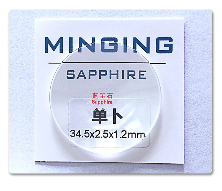 Hot! Free Shipping 1pc 1.2mm Single Dome Convex Real Sapphire Crystal From Size 30mm To 39.5mm