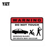 Yjzt 12.7 cm * 8.6 cm decorar aviso não toque etiqueta do carro engraçado decalque pvc 12-0920