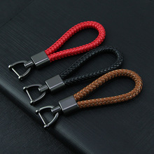 Top Hand Woven Leather Car KeyChain 360 Degree Rotating Horseshoe Buckle Jewelry Key Rings Holder Bag Gift Key Chain K3080