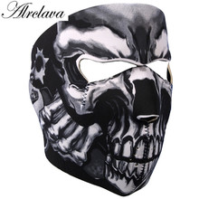 Ski-Scarf Snowmobile Face Paintball Motorcycle Halloween Neoprene Cosplay Hunting Party