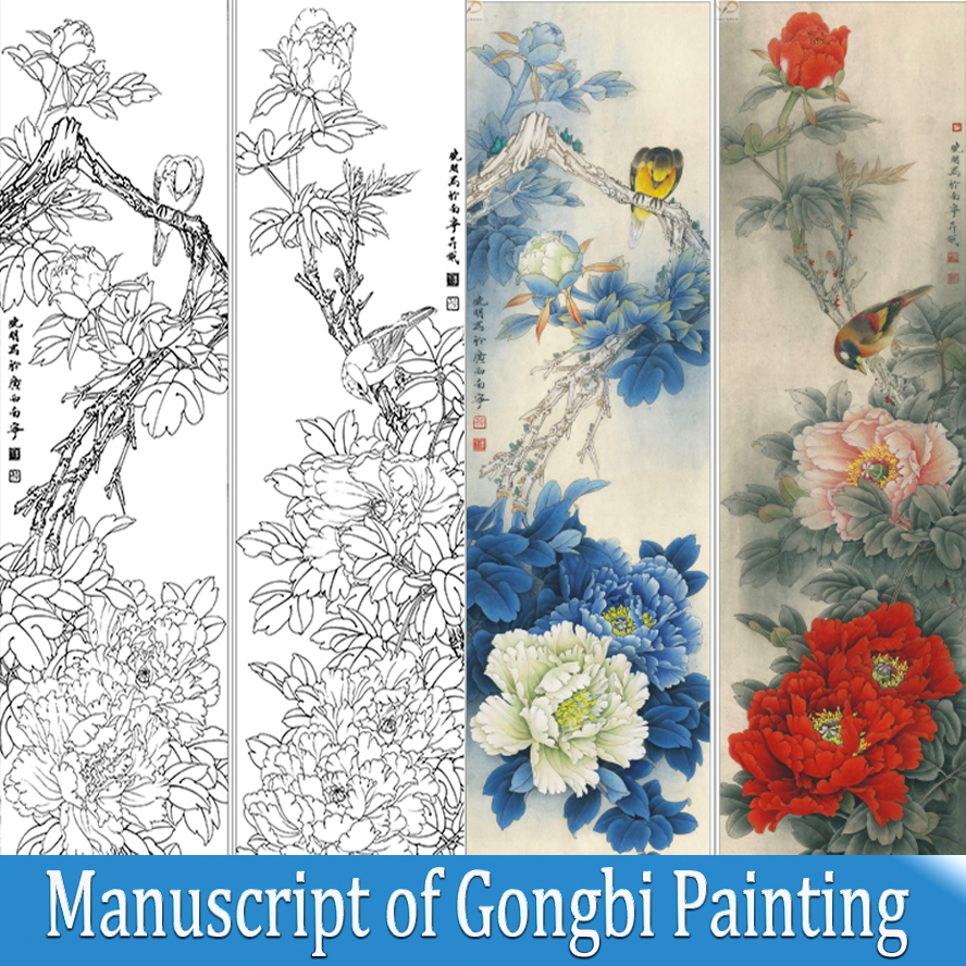 33*132cm Chinese Sketch manuscript of Gongbi Painting Copy model paper of calligraphy  painting Supplies Art Stationary