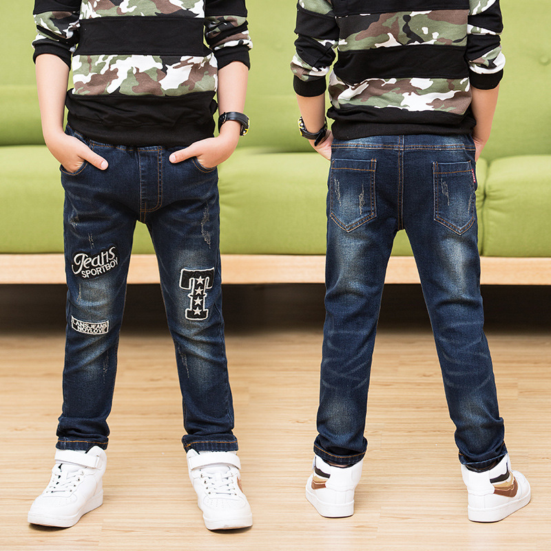 For son teen boy ripped jeans