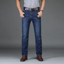 8699e87c67b53 2019 sonbahar kış yeni moda erkek kot ince düz ayak kot gevşek bel iş  beyefendi uzun koyu mavi pantolon