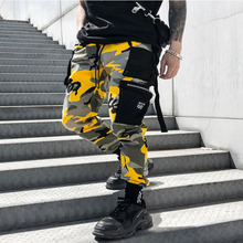 Love Myun Army Camouflage BF Style Korea Casual Hiphop More pockets Cargo Pants Men