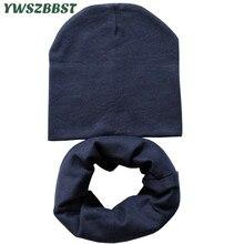 Для детей от 4 до 12 лет, одноцветная хлопковая детская шапка, шарф, комплект, Осень-зима, для мальчиков и девочек, шапочки, шапка