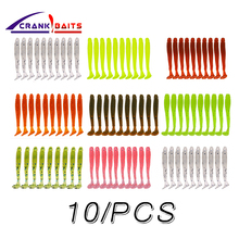 Купить с кэшбэком 10Pcs / lot 45mm Wobbler Jigging Easy Shiner Soft Fishing Lure Silicone Bait Fishing Carp Tackle soft Lures for Fishing YB320