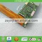 TX17D55VM2CAB New tested OK lcd screen