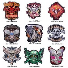 Pulaqi Motorcycle Stickers Embroidery Patch Stripes On The Jacket Stripe Back Punk Skull Biker Patches Eagle Wholesale H