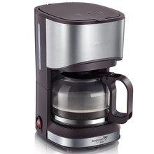 American coffee machine small household automatic drip machine home tea