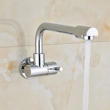 Chrome Настенное Крепление Ванна Кран Одной Ручкой Холодной Воды Кран Раковины Ванной Комнаты Кран