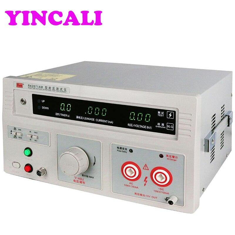 Di alta Qualità REK RK2671AM AC/DC Tensione 10kV Universale Tensione di Tenuta Tester Hipot Tester di Pressione del Tester di Tensione
