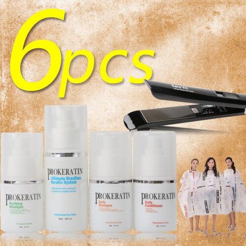 hair iron Salon Cloth mini puriying shampoo +120ml  brazilian keratin treatment+ daily shampoo and conditioner DIY set product