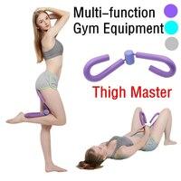 الساقين العضلات تدريبات اللياقة البدنية آلة متعددة الوظائف الرئيسية الجمنازيوم المعدات الفخذ ماستر الذراع حالة الحياة