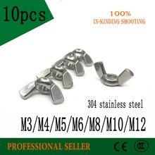 10Pcs M3 M4 M5 M6 M8 M10 M12 DIN316 304 Stainless Steel Hand Tighten Nut Butterfly
