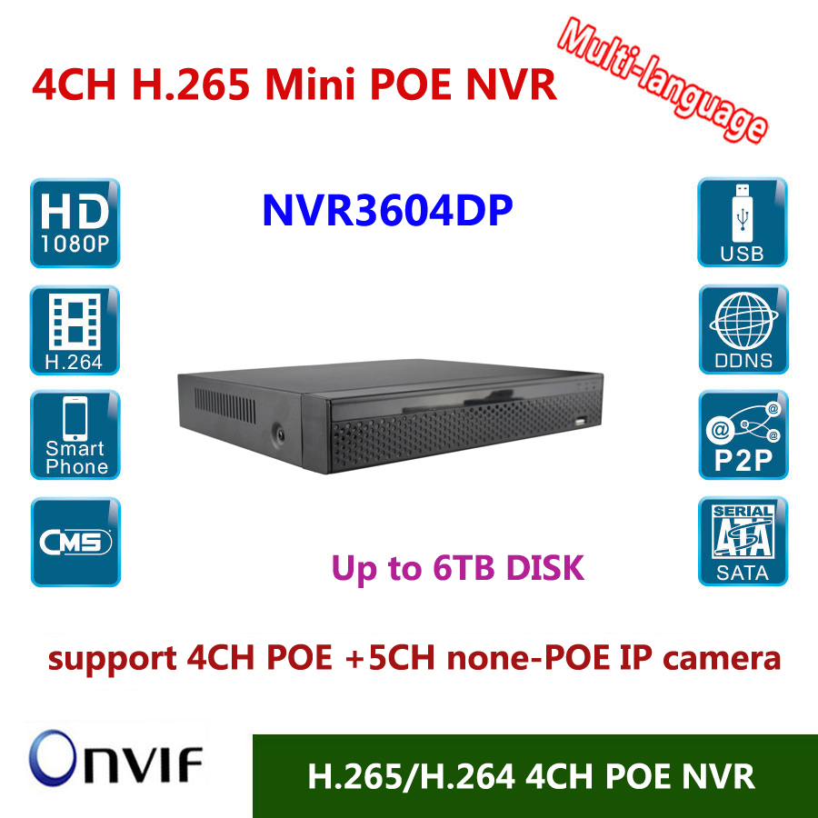 H.265 POE NVR support 4CH POE camera +5ch none POE IP camera support 9CH (5M/4M/3M/2M/1M) input 1 SATA Up to 6TB 0 5m 1m 2m 3m 5m elbow up