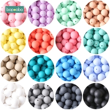Bopoobo 15mm 10pc Silicone Beads Food Grade Silicone Baby Teething Prod