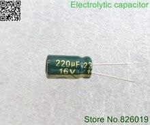 16V 220UF 6 12 aluminum electrolytic capacitor 220uf 16v