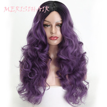 hot deal buy merisi hair synthetic wig long wavy wigs for women black ombre purple color synthetic hair heat resistant high temperature fiber