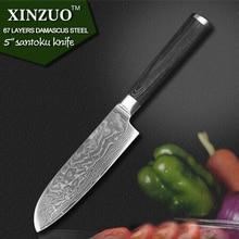 XINZUO 5 inch santoku knife 67 layers China Damascus steel kitchen knife high quality with Pakka wood handle FREE SHIPPING