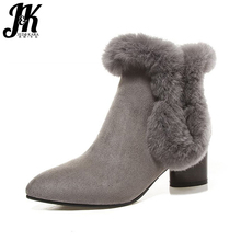 Big Size 33 44 Zip Fur Charm Ankle Boots for Women Shoes Pointed Toe Fall Winter