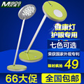 Reading lamp eye protection lamp circle led folding desk lamp eye lamp belt light source