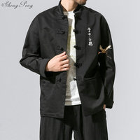 Traditional chinese clothing for men chinese jacket traditional chinese clothing shanghai tang male clothes Q570