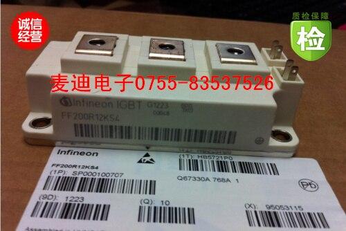 BSM100GB120DN2 BSM150GB120DN2 BSM200GB120DN2 original spot--MDDZ