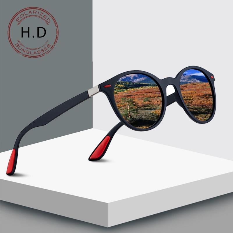 Mens Polarized Driving Outdoor Sports Sunglasses Fashion Glasses Fishing DRIVER