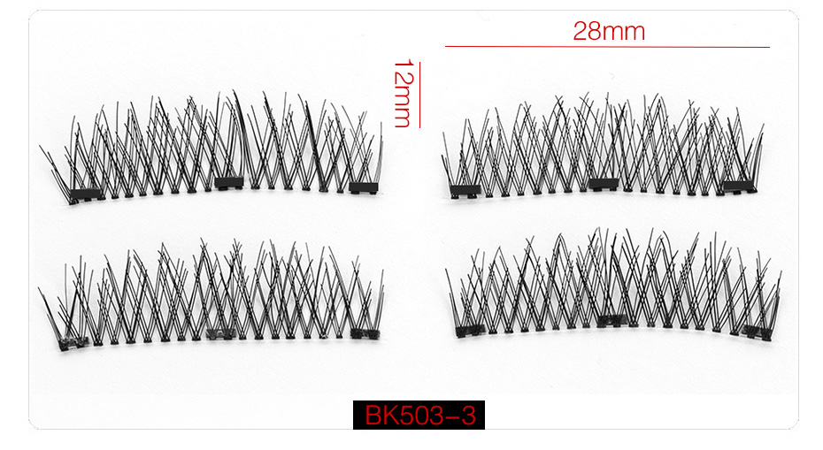 3d Magnetic False Eyelashes (14)