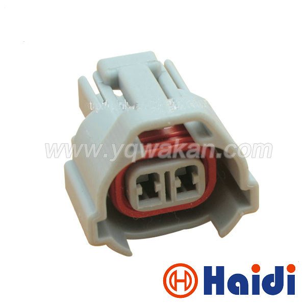 Free shipping 5sets auto 2pin sumitomo waterproof housing plug wiring harness sealed cable connector 6189 0035 aliexpress com buy free shipping 5sets auto 2pin sumitomo Automotive Electrical Harness Connectors at aneh.co