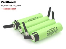2 pcs. 100% New original NCR18650B 3.7V 3400 mAh 18650 rechargeable lithium battery battery nickel welding sheet