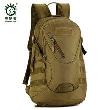 Sólido de Nylon bolso de escuela Mochilas de Deporte Al Aire Libre Escalada Camping Senderismo Bolsas de viaje Molle Táctico Militar Mochila