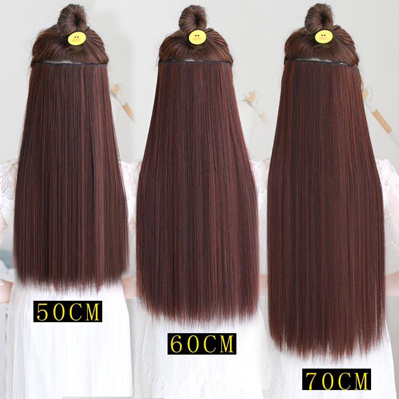 Τρέσα για ίσια μακριά μαλλιά με 5 κλιπς 24in shangke msow