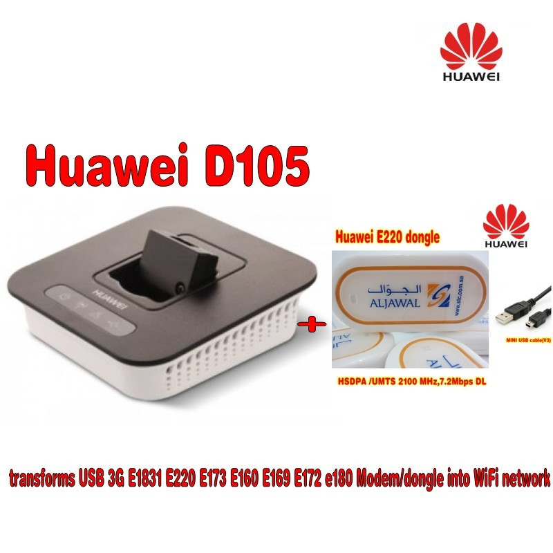Huawei D105 3g Wireless Router transforms USB 3G E220 Modem/dongle into WiFi network free shipping unlocked e220 3g hsdpa usb modem 7 2mbps for google android tablet pc huawei e220 usb dongle mobile broadband