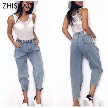 Kobiety 2019 dżinsy dla mamy szarawary dżinsowe casualowe spodnie jeansowe chłopięce dżinsy Femme spodnie porwane jeansy Vintage Retro tanie i dobre opinie zhisilao Pełnej długości Poliester Na co dzień BJH621 Zmiękczania Harem spodnie Luźne light WOMEN NONE Przycisk fly