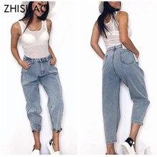 e4c76e0d Compra woman boyfriend jeans y disfruta del envío gratuito en ...