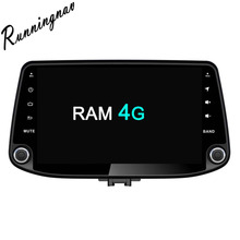 Android 9.0 Octa Core PX5/PX6 Fit Hyundai i30 2017 - Car DVD Player Navigation GPS Radio
