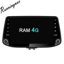 Android 9.0 Octa Core PX5/PX6 Fit Hyundai i30 2017 - Car DVD Player Navigation GPS Radio цена