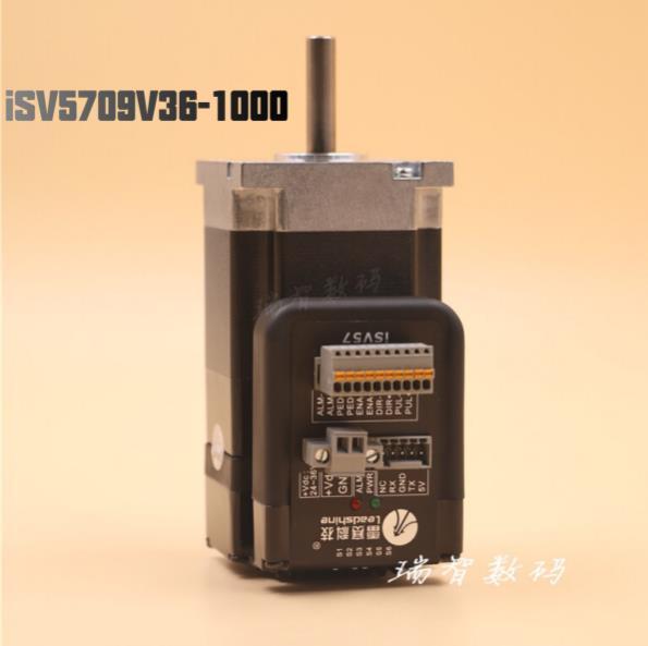 ISV5709V36 1000 90 Вт интегрированный Серводвигатель NEMA23 ISV B23090 серводвигатель 3000 об/мин Номинальная скорость с энкодером 1000 линий