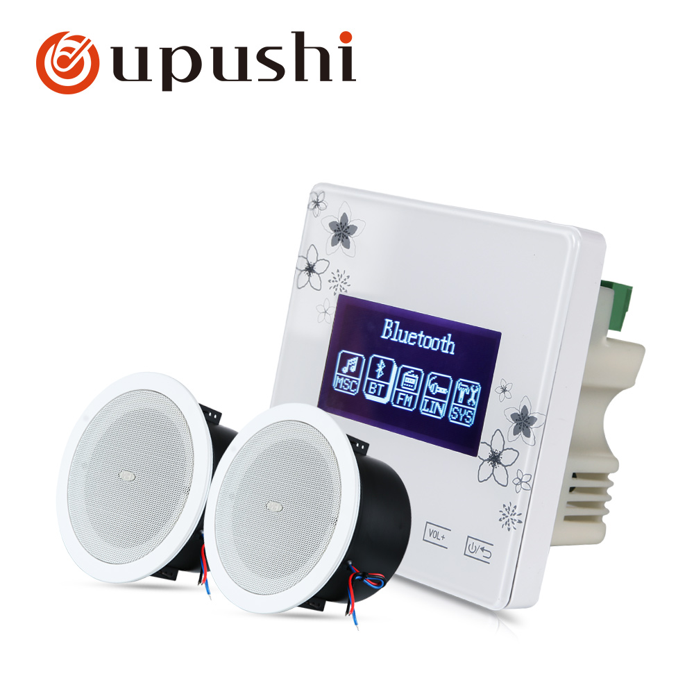 Bluetooth bathroom surround sound system small in wall ...