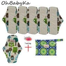 Washable Sanitary Pads Bamboo Fiber Reusable Pads Menstrual Feminine Hygiene Pads Absorbent Women Panty Liner 6Pack