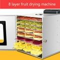 Домашняя электрическая 8 слойная сушилка для фруктов пищевая овощная машина для сушки мяса машина для сушки воздуха большая емкость устрой...