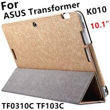 Case para asus transformer pad tf0310c protectora smart cover tablet para tf103c tf103cg k010 10.1 pulgadas de la pu de cuero protector de la manga