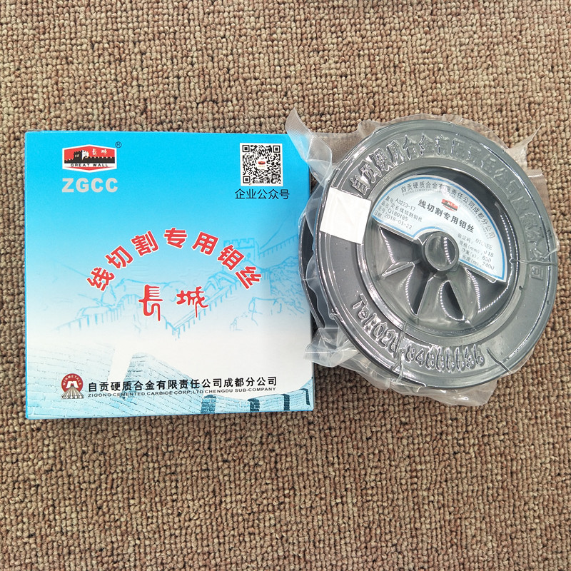 Cutting the Great Wall molybdenum wire length 0 182400 high quality accessories security line cutting