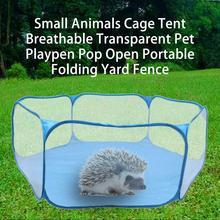 Маленькая клетка для животных, палатка, дышащий, прозрачный манеж, популярная, открытая, портативный, складной забор для двора, для ежика, морской свинки, кролика, 20E