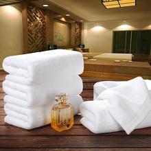 White Cotton Towel Hotel Bath Beauty Absorbent CottonCustomr