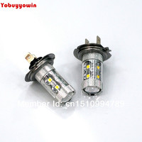 Free Shipping 10pc Lot 50W H7 Two Direct Pins 472 CREE LED BULBS WHITE HEADLIGHT HEAD