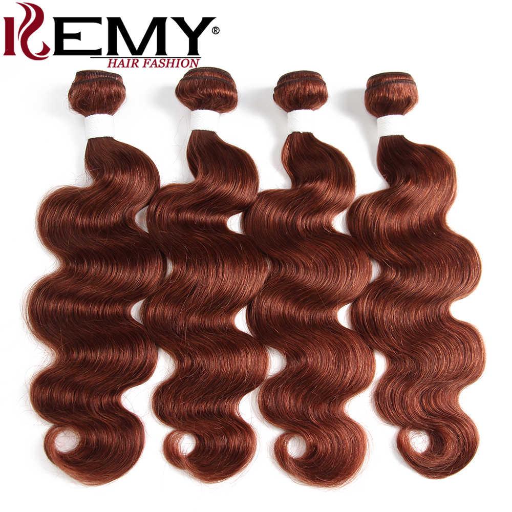 Kemy Hair предварительно окрашенные человеческие волосы 4 пучка с 4*4 синтетическое закрытие шнурка Auburn цвет не Реми бразильские волнистые человеческие волосы 100%