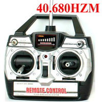 Shuang Ma spare parts RC helicopter Double Horse spare parts 9050 controller transmitter